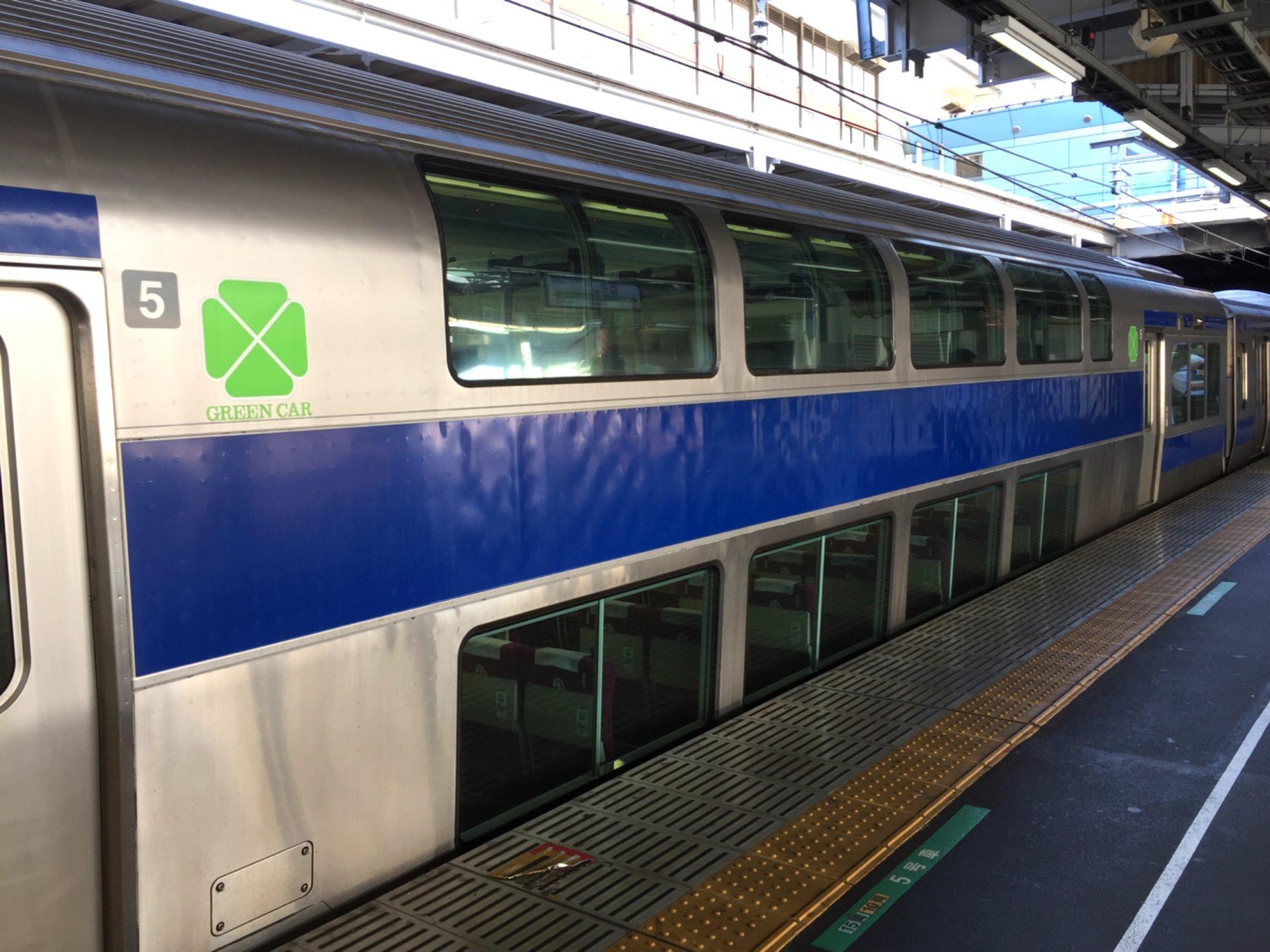 普通列車グリーン車への乗り方|よくわからなくても乗ってしまえば大丈夫です.