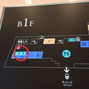 羽田空港第2ターミナルの「靴みがき」で革靴がピカピカに輝きました