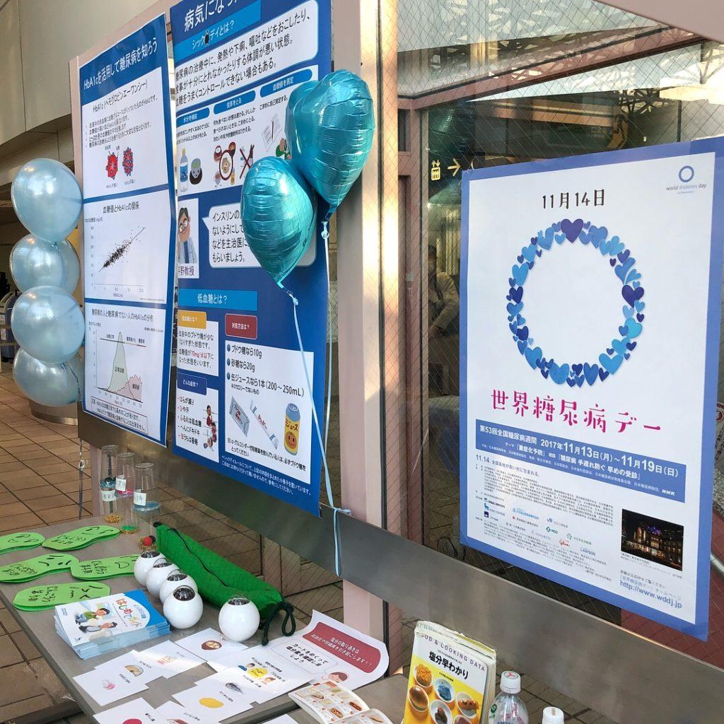 11月14日は世界糖尿病デー|インスリンの発見者フレデリック・バンティングの誕生日です