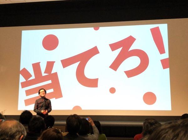 今年は「当てる」年にする!神田昌典氏の『2022』東京講演に行ってきました