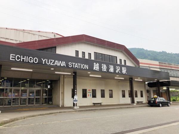 上越新幹線たにがわの終電を乗り過ごしてしまったら|越後湯沢駅の特例で乗越運賃なく翌朝の始発で帰れます