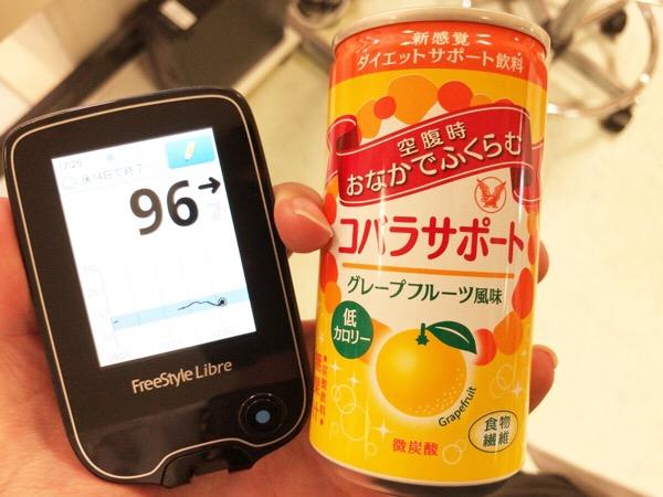 コバラサポートの血糖変動が緩やかであることを確認した1日 糖尿病内科医のフリースタイルリブレ自己血糖記録