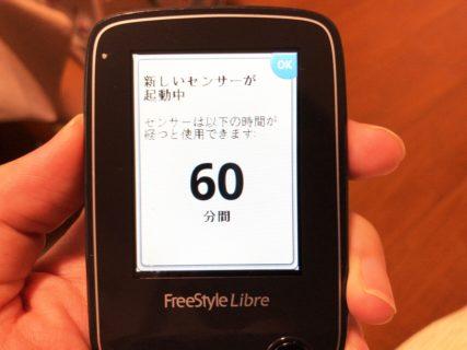 リブレセンサー交換日で朝食後から血糖記録再開し,夜は泌尿器の勉強に出かけた1日 糖尿病内科医のフリースタイルリブレ自己血糖記録