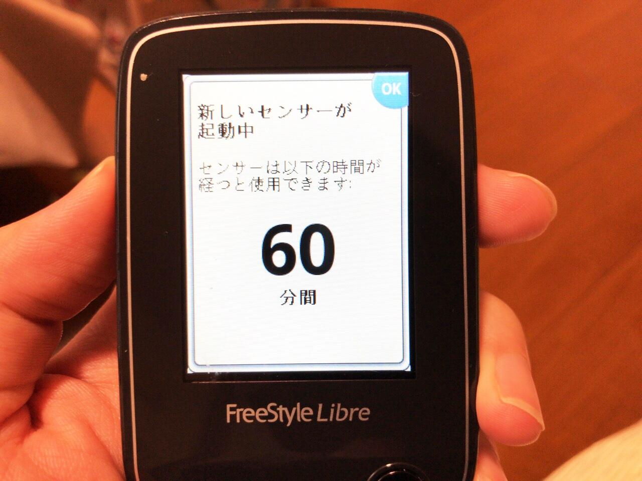 リブレセンサー交換日で朝食後から血糖記録再開し,夜は泌尿器の勉強に出かけた1日|糖尿病内科医のフリースタイルリブレ自己血糖記録