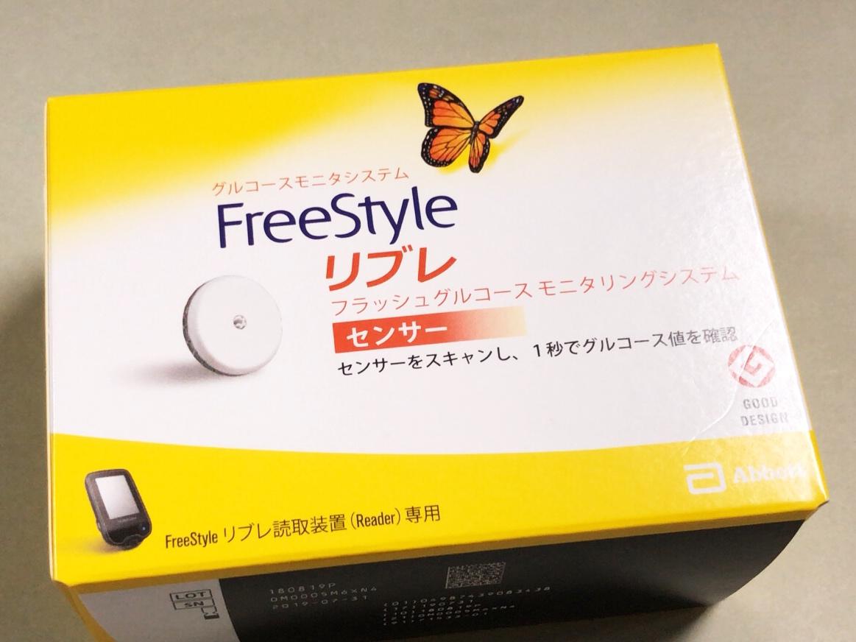 【医師実演】フリースタイルリブレのセンサー装着と起動方法を写真&動画で紹介