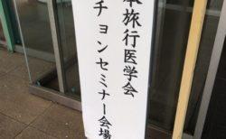 【医療英会話】7フレーズで通じる診察室の英会話|クリニックでの外国人対応も怖くない!