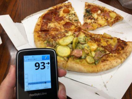 ランチをナッツで済ませ、夕方にピザを4切れ食べたら血糖値が200超えた1日|糖尿病内科医のフリースタイルリブレ自己血糖記録
