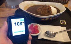 カレーライスを食べたあともずっと歩いていれば血糖値ピーク140台で収まることを発見した1日|糖尿病内科医のフリースタイルリブレ自己血糖記録