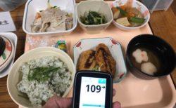 昼も夜もご飯で血糖値を鋭く上げるも、夕食後は直後のゴルフレッスンでピークをなんとか抑えた1日|糖尿病内科医のフリースタイルリブレ自己血糖記録
